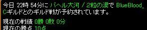 RedStone 12.07.29[16]