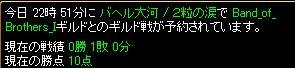 RedStone 12.07.30[01]
