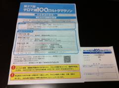 0001d_20120616221248.jpg