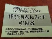 0005d_20121024211800.jpg