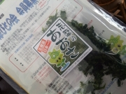 0009d_20121024212443.jpg