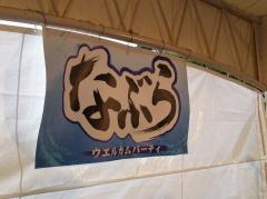 0012d_20121024211800.jpg