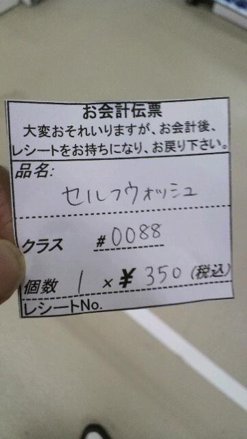 moblog_cd1ba40c.jpg