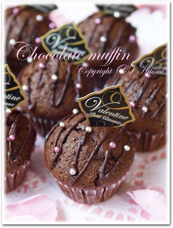 チョコレートマフィンアップ