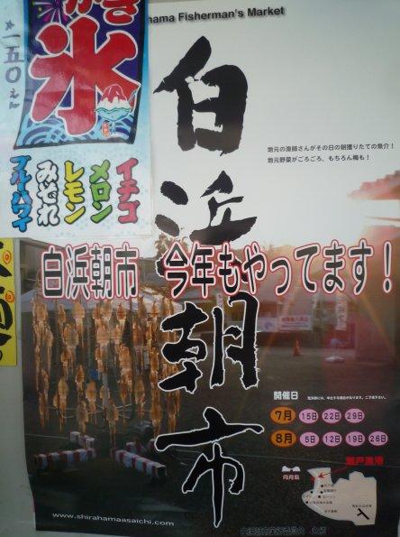 20120720190010.jpg