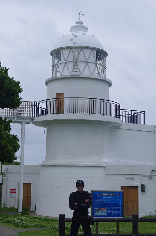 2樫野埼灯台とまるぼ