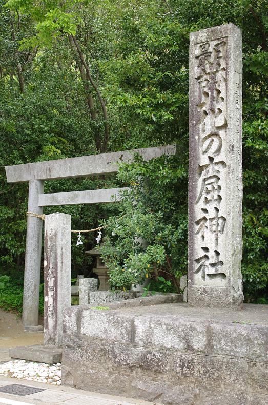 14日本最古の神社花の窟