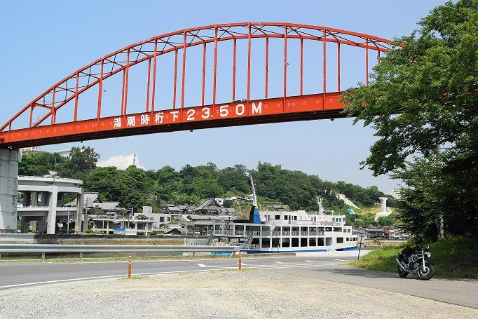 3音戸大橋とVTR