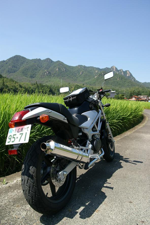 5三倉岳とVTR