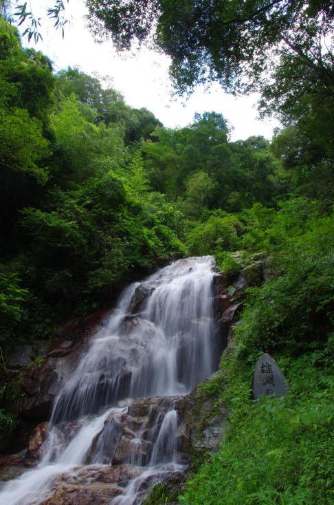 13雄淵の滝