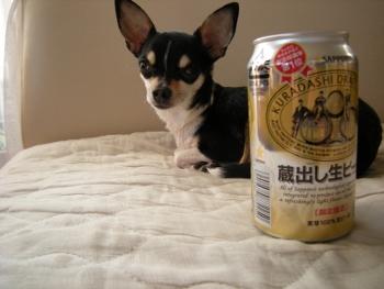 蔵ビール2