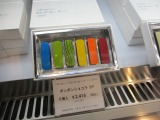 サロンドショコラ 021
