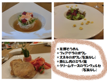 20120813m01.png