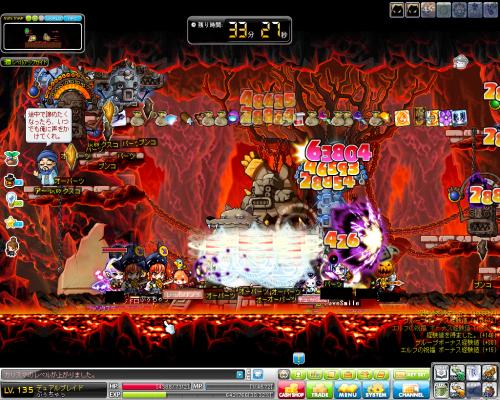 MapleStory+2012-11-08+20-13-28-484_convert_20121109163545.png