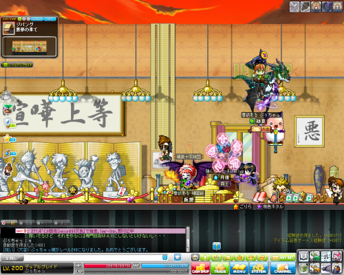 MapleStory+2013-01-12+21-15-01-109_convert_20130113100125.png
