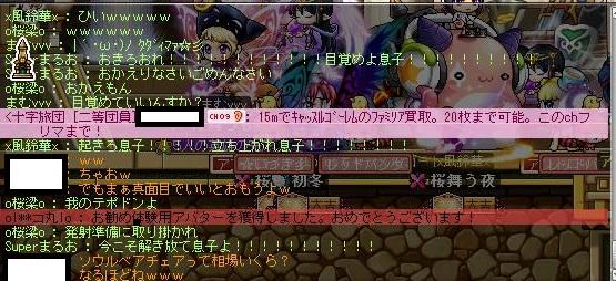 Maple130319_235124.jpg