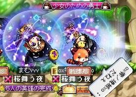 Maple130330_210207.jpg
