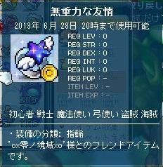 Maple130330_210218.jpg