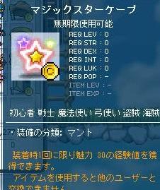 Maple130331_153802.jpg