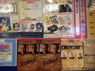 2012-12-14+003_convert_20121217040231.jpg