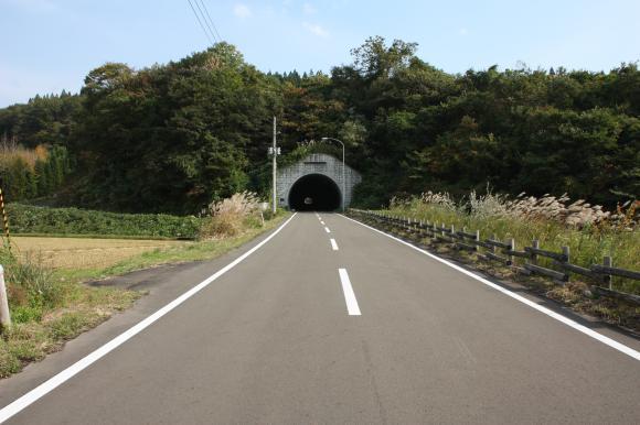 新明岱トンネル