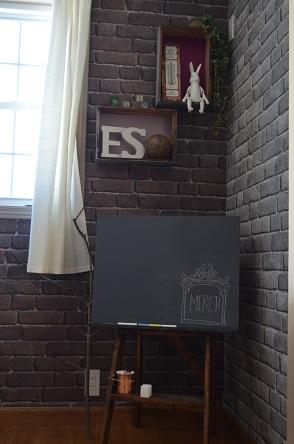 壁紙屋本舗さんのリフォーム選手権 黒板リメイクラダー