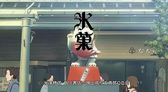120526アニメ2
