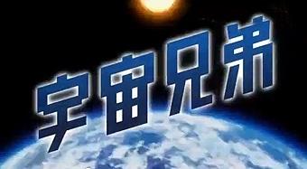 120526アニメ4