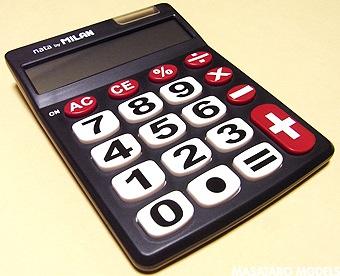 120808電卓1