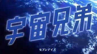 121030アニメ2
