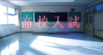 121031ドラマ3