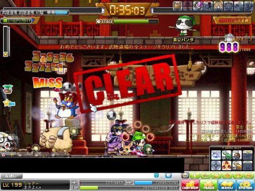 MapleStory 2012-05-12 17-00-48-554