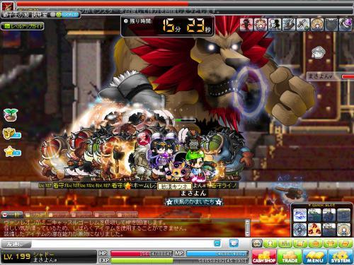 MapleStory 2012-05-14 20-18-51-420