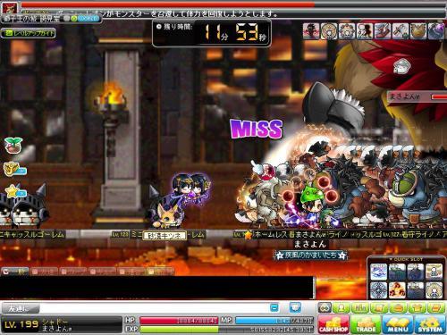 MapleStory 2012-05-14 20-22-21-725