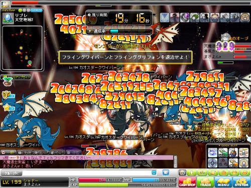 MapleStory 2012-05-14 21-27-06-007