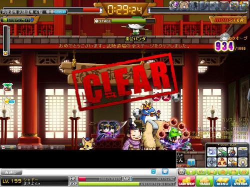 MapleStory 2012-05-16 21-01-44-554