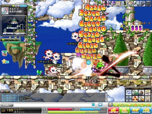 MapleStory 2012-05-17 21-26-47-470