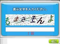 MapleStory 2012-05-18 16-25-54-700