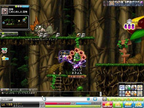 MapleStory 2012-05-18 21-58-52-678
