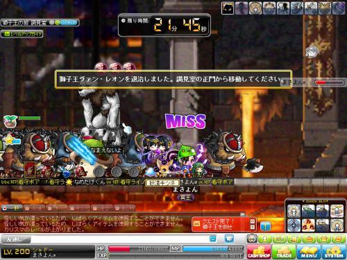 MapleStory 2012-05-19 19-12-55-919