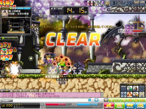 MapleStory 2012-05-21 23-32-48-557