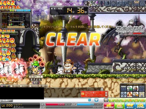 MapleStory 2012-05-27 00-09-47-567
