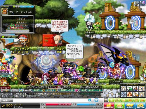 MapleStory 2012-05-30 22-33-18-158