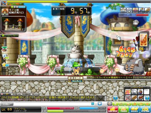 MapleStory 2012-06-01 19-37-35-509