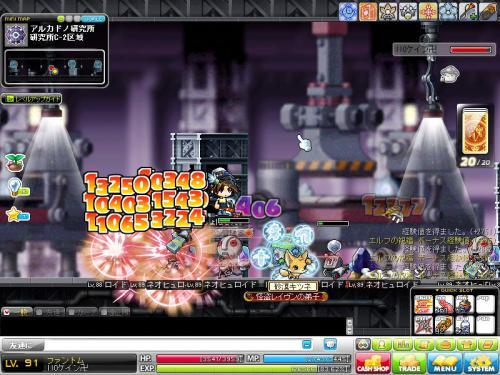 MapleStory 2012-06-02 22-28-59-934