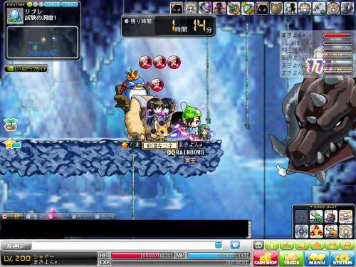 MapleStory 2012-06-02 11-20-50-486