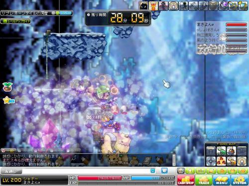 MapleStory 2012-06-02 12-07-16-248