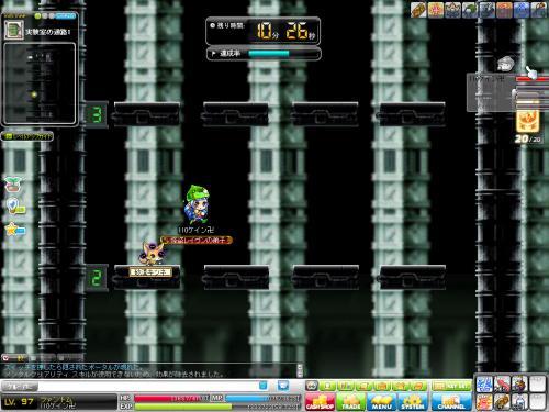 MapleStory 2012-06-03 10-17-13-493