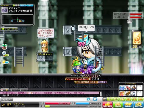 MapleStory 2012-06-03 10-05-59-021