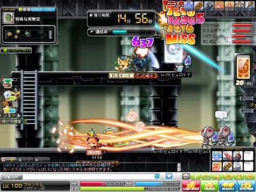 MapleStory 2012-06-03 15-18-37-000
